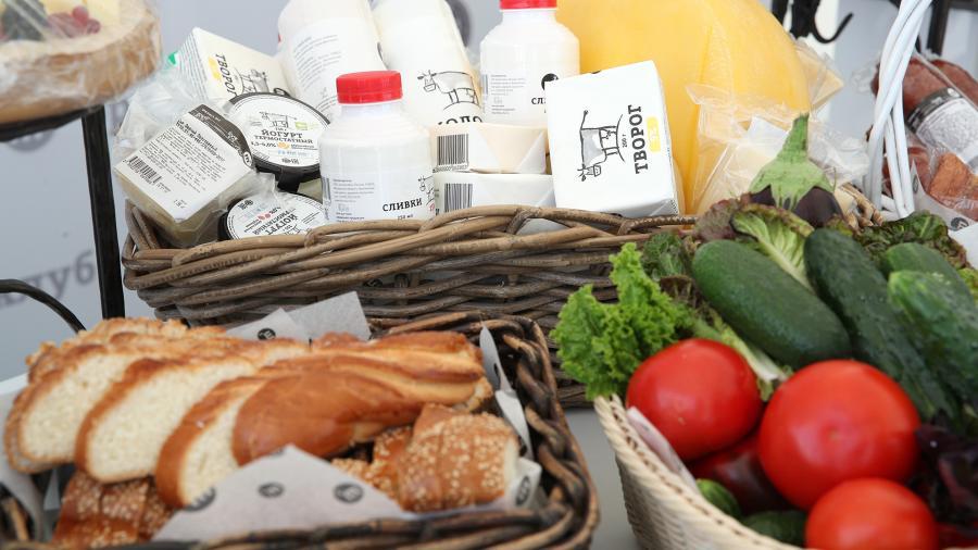 ЭКОНОМИКА Во имя еды: отечественной экопродукции подобрали бренд